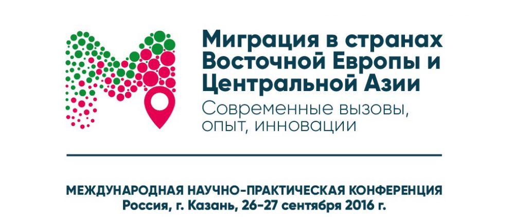 logotype_migveca_end-05_2